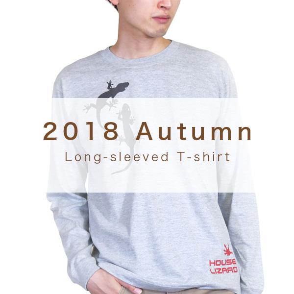 【随時更新】2018年秋・冬 長袖新作特集