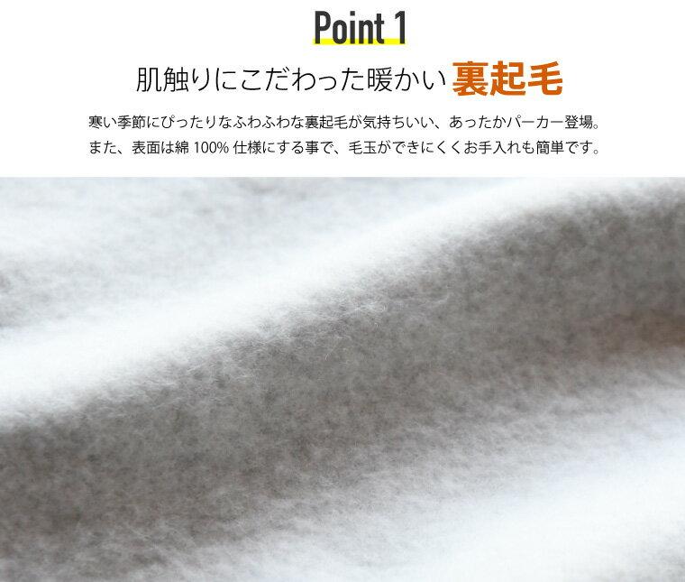 pcj788-08