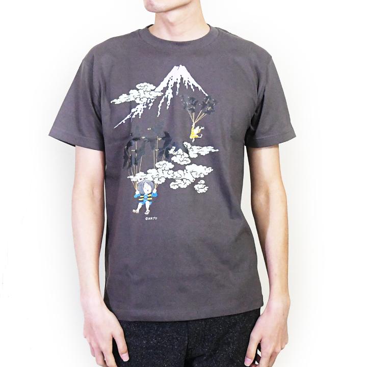 ゲゲゲの鬼太郎(富士山)